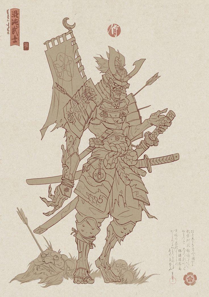 사무라이,닌자에 있는 준영 장님의 핀 사무라이, 닌자, 그림