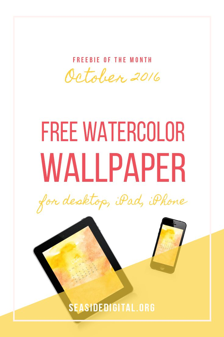 free watercolor wallpaper set October 2016