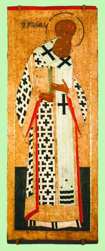 Около 1502 г.  Дионисий.  Григорий Богслов