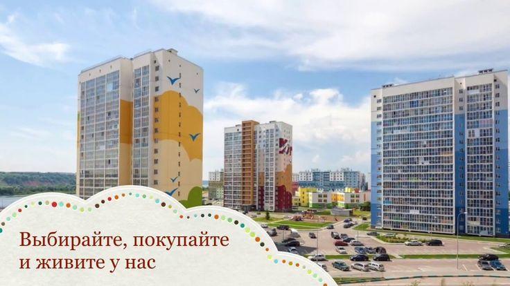 "Микрорайон ""Юг"" - новостройка Нижнего Новгорода"