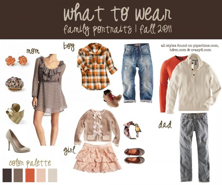 What to wear fall outfits