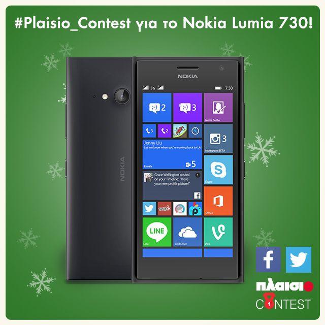 Nokia Lumia 730 DS #Plaisio #Πλαίσιο #contest #Nokia #smartphone