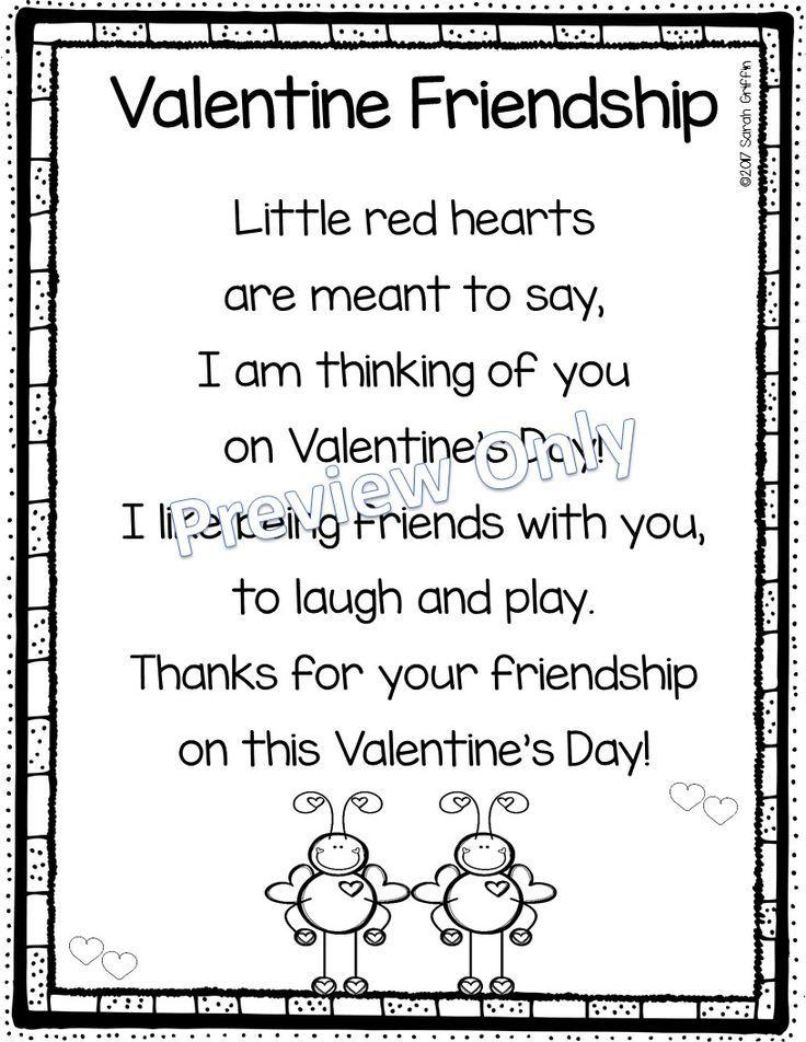Valentine Friendship Poem For Kids Valentines Songs For Kids Kids Poems Valentines Poems