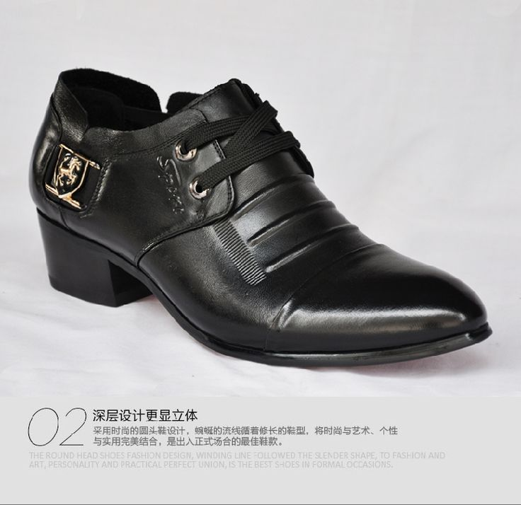 ==> [Free Shipping] Buy Best Mens Italian Leather Dresses Shoes High Heels Oxfords for Men Pointe Shoes Classical Mens Watches Top Brand Luxury Wedding Dress Online with LOWEST Price | 32797839705