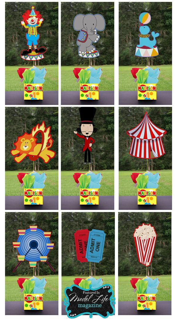 CIRCUS CARNIVAL FAIR Party Centerpiece 3 feet tall by playpatterns