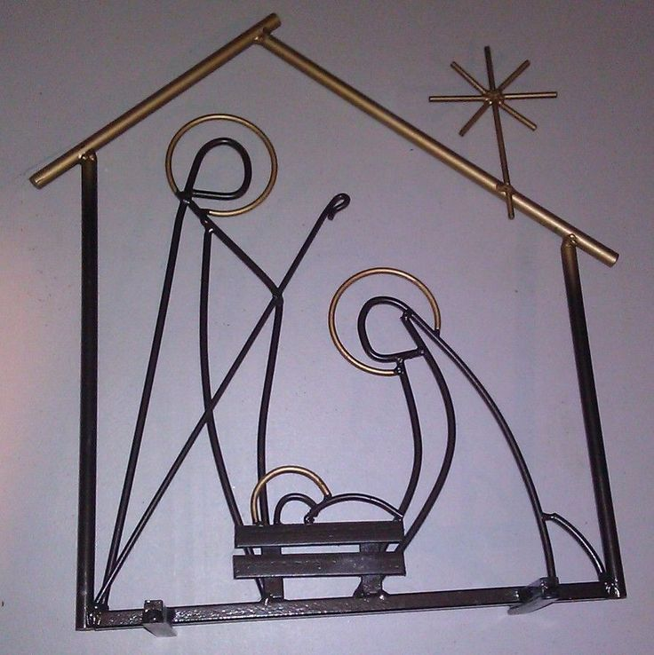 Vintage Folk Art Iron Metal Welded Nativity Scene Joseph Mary Jesus Star