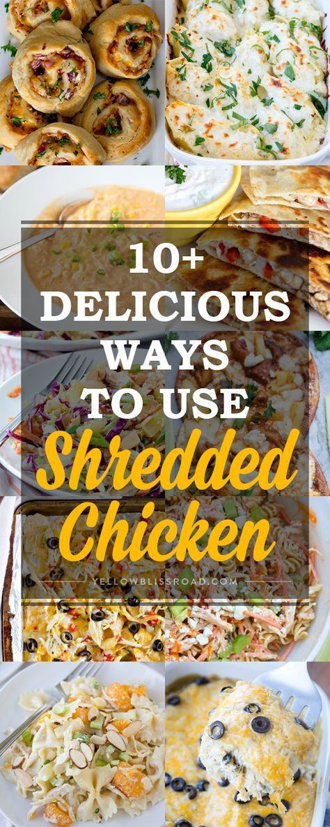 10+ Ways to Use Shredded Chicken - Recipes that call for shredded chicken plus an easy way to make lots of shredded chicken to freeze for later!
