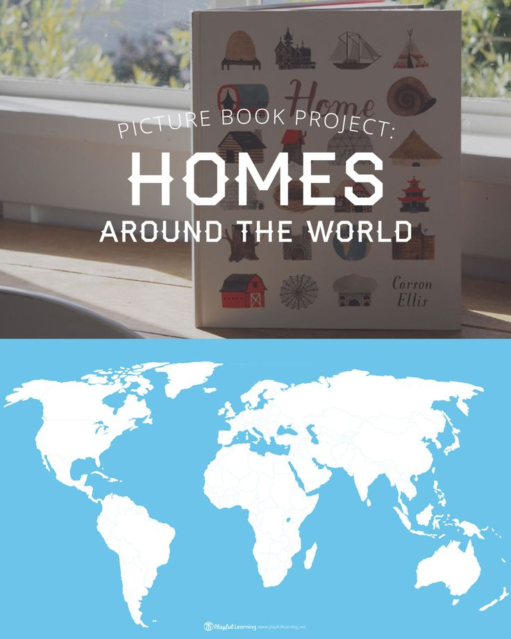 Take a trip around the world! So many valuable lessons can be learned by exploring homes from different countries...
