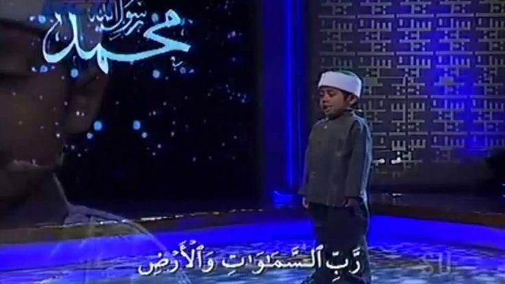 Muhtadi Ahmad 3 Tahun Hafidz Indonesia QS : AN-NABA' (+playlist)