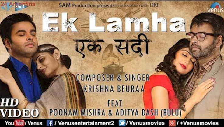 Ek Lamha Ek Sadi   Latest Bollywood Romantic Songs 2017   Krishna Beuraa   Poonam & Aditya