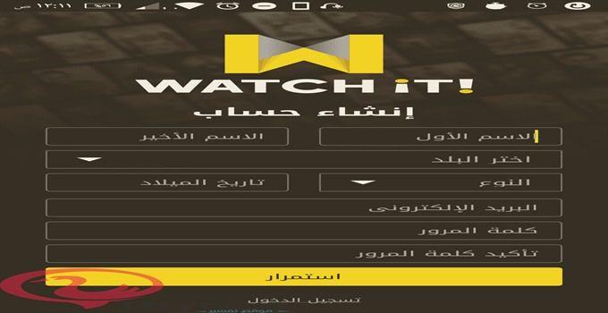 تحميل تطبيق Watch It مسلسلات رمضان 2019 Lockscreen Lockscreen Screenshot Screenshots