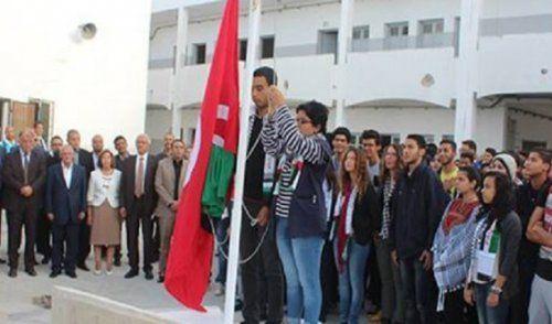 Le drapeau palestinien flottant dans toutes les écoles de Tunisie - CAPJPO - EuroPalestine