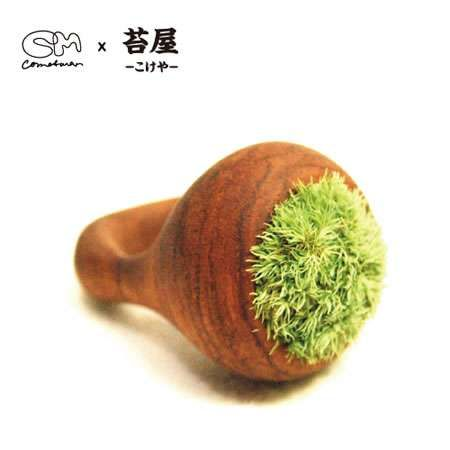 The Moss Ring is Inspired by Nature #Jewelry trendhunter.com