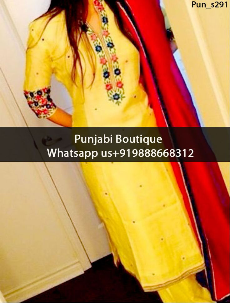 Stunning Yellow Punjabi Embroidered Suit Product Code: Pun_s291 To order this dress , please call or WhatsApp us at +919888668312 We can design this Punjabi Suit in any color combination or on any fabric (price may vary according to fabric)