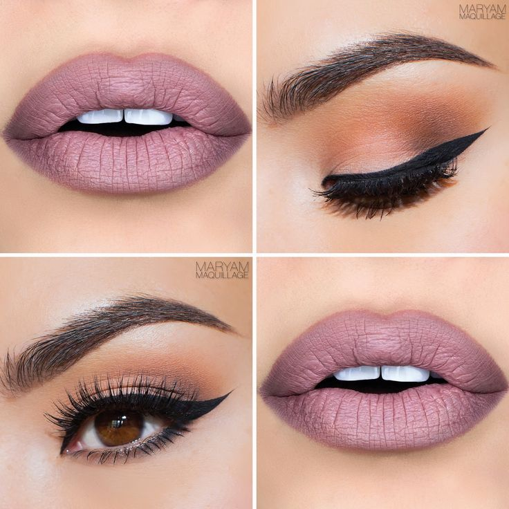 Maryam Maquillage: Cool Nudes Makeup