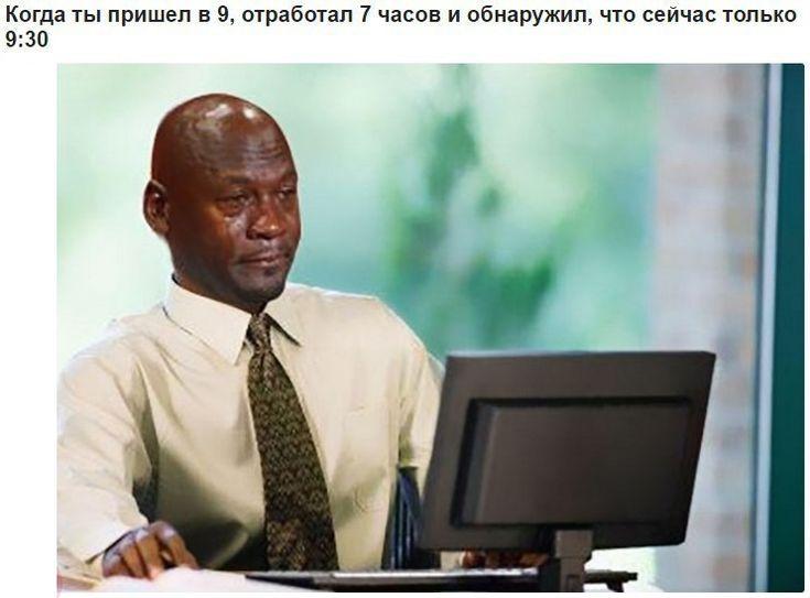 """ДОЛГИЙ РАБОЧИЙ ДЕНЬ http://pyhtaru.blogspot.com/2017/03/blog-post_791.html   Читайте еще: ================================= ПОСЛАНИЕ ОТ БЫВШЕГО РАБОТНИКА http://pyhtaru.blogspot.ru/2017/03/blog-post_300.html =================================  #самое_забавное_и_смешное, #это_интересно, #это_смешно, #юмор, #трудовой_день, #работа  Хотите подписаться на нашу газете?   Сделать это очень просто! Добавьте свой e-mail и нажмите кнопку """"ПОДПИСАТЬСЯ""""   Далее, найдите в почте письмо и перейдите по…"""