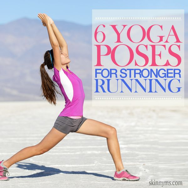 6 Yoga Poses for Stronger Running #yogaforrunning #yogaposes