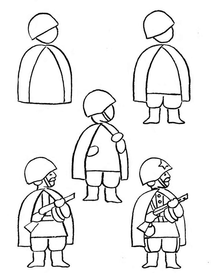 картинки солдата для схем