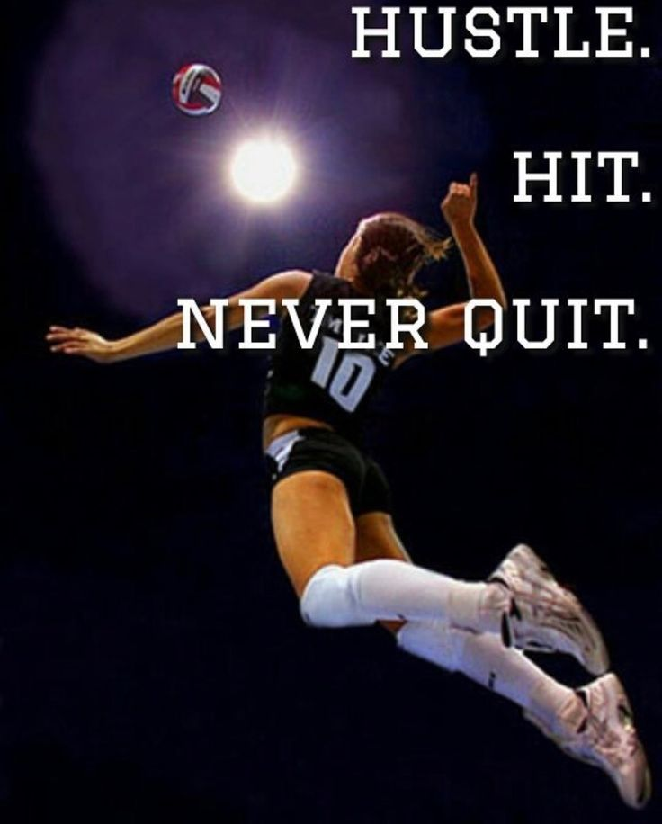 get motivated to play volleyball