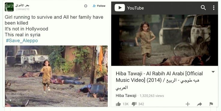 An example of the many doctored, fake, and recycled photos that are being disseminted online claiming to be from Aleppo, Syria. (Photo: Twitter @Partisangirl)