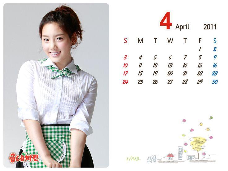 Snsd taeyeon calendar 2011 4th of April💕