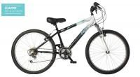 """Freespirit Chaotic 20"""" Boy's Bike - Boy's front suspension mountain bike with 6 speed Shimano gears, Quill type stem with semi hi rise handlebars. http://www.bikes4families.co.uk/childrens-bikes/20-inch-wheel-kids-bikes/freespirit-chaotic-20-boy-39-s-bike/prod_1875.html"""
