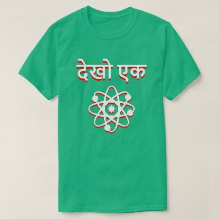 A atom and look a in Hindi T-Shirt - tap, personalize, buy right now!