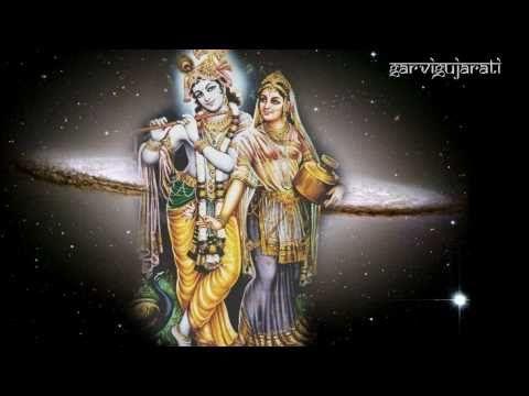 Tara Vina Shyam Mane - Gujarati Raas Garba - Atul Purohit
