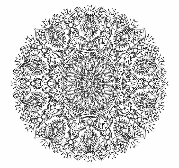 Mandalas to Color - Intricate Mandala Coloring Pages: Advanced Designs (Mandala Coloring Books) (Volume 6)