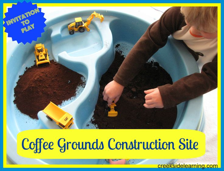 Invitation to Play:  Coffee grounds and construction vehicles.