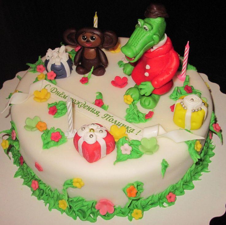 Торт крокодил гена и чебурашка