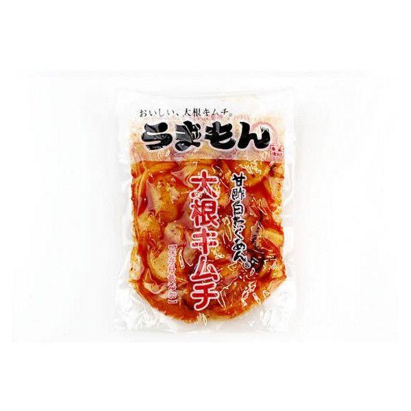 大根キムチ 原材料名 大根、漬け原材料(砂糖、塩、米酢、昆布、唐辛子、にんにく)漬物 うまもん 八百屋甚兵衛