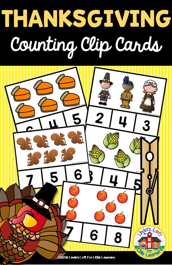 Develop counting and number recognition skills with these Thanksgiving Counting Clip Cards. This is a Perfect hands-on resource for a Thanksgiving center activity.