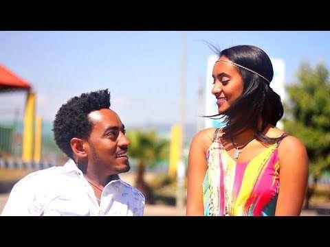 Alemu Tafesse - Shiluk Bey | ሽሉክ ቤ - New Ethiopian Music 2017 (Official ...