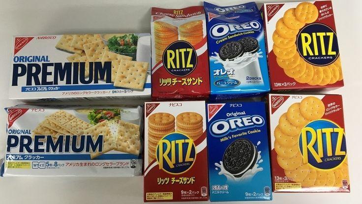 9月12日、モンデリーズ社製のクラッカー・リッツが店頭に並び始めた――。 リッツといえば、46年間に渡って山崎製パンの子会社・ヤマザキ・ナビスコがライセンス製造・販売を行ってきたブランドである。だが、本家モンデリーズ社の日本法人が自社製造・販売に切り替える方針を打ち出したため、ヤマザキ・ナビスコは8月末でリッツの生産を終了。9月1日からは社名をヤマザキビスケットに変更し、後継商品となるルヴァンの製造・販売を開始している。 まだ流通在庫が残っているためか、小売店側もさすがに新・旧製品を並べて陳列するということはしないらしい。一部の小売店舗ではヤマザキ製のリッツが売られているが、大手の量販店やコンビニでは、ほぼモンデリーズ社製の製品に入れ替わっている。 ヤマザキ製に熱烈なファンも ライセンス契約終了の対象にはリッツのほか、プレミアムクラッ
