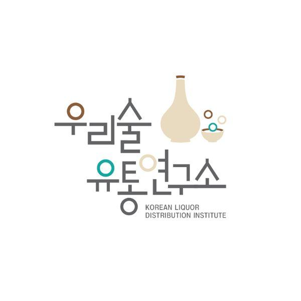 라우드소싱 - 누구나 개최하는 디자인 공모전