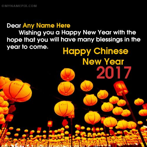 13 best chinese new year greetings images on pinterest chinese new happy chinese new year 2017 wishes with name m4hsunfo Image collections
