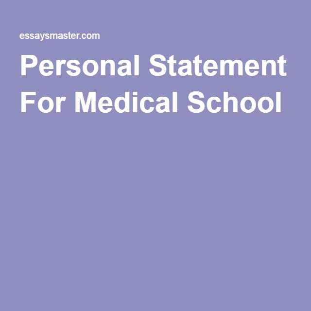 excellent personal statements for medical school The personal statement in and of itself is not the determining factor for getting into medical school but it's still an important piece of the application to and what it is about personal statements that maybe an admissions committee member is looking for, what they're not looking for, some good, bad, the ugly.