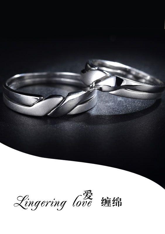 9 best Silver wedding rings for women images on Pinterest
