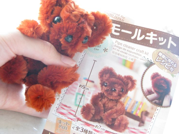 16 best images about pipe cleaner bears and animals on