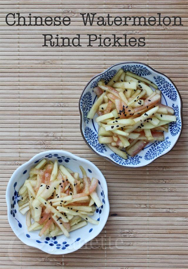 Sweet and Savory Chinese Watermelon Rind Pickles Recipe