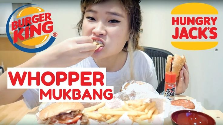Whopper Mukbang | Hungry Jacks Burger King | Taking in Demonstrate - MAXEAT - http://howto.hifow.com/whopper-mukbang-hungry-jacks-burger-king-taking-in-demonstrate-maxeat/