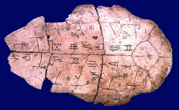 Oracle Bones - 6P Group 11 China Project