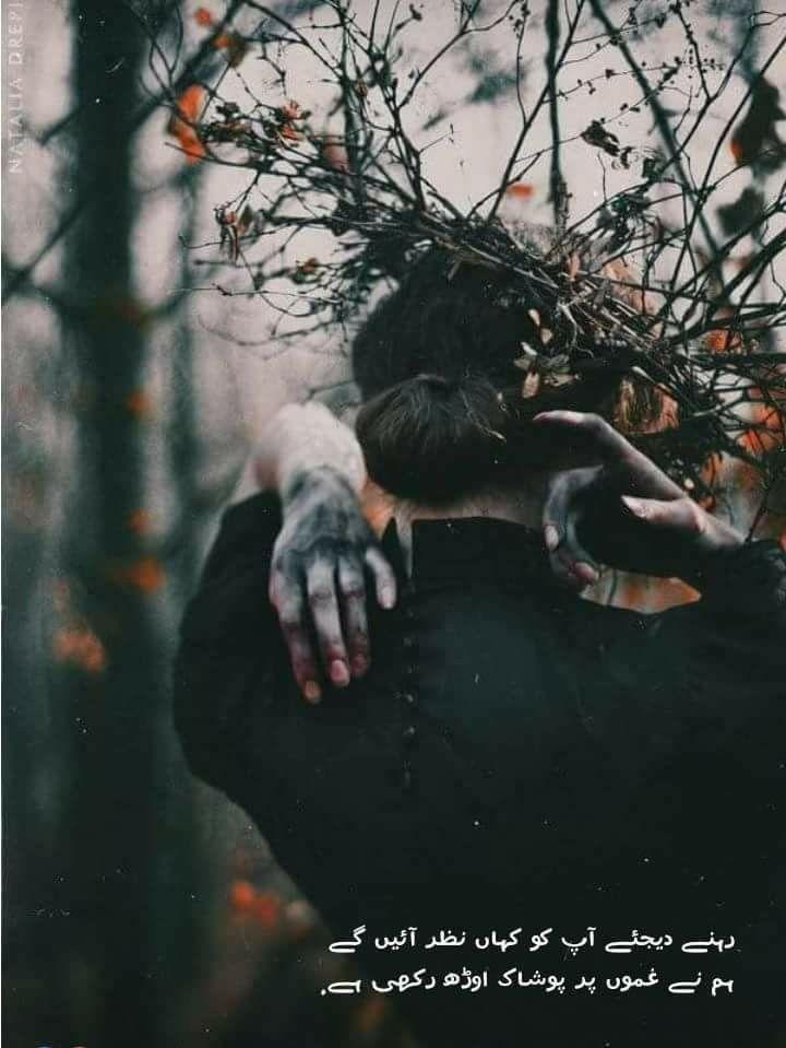 Pin By Kamyla Reis On عشق ممنوع Photography Dark Photography Photo