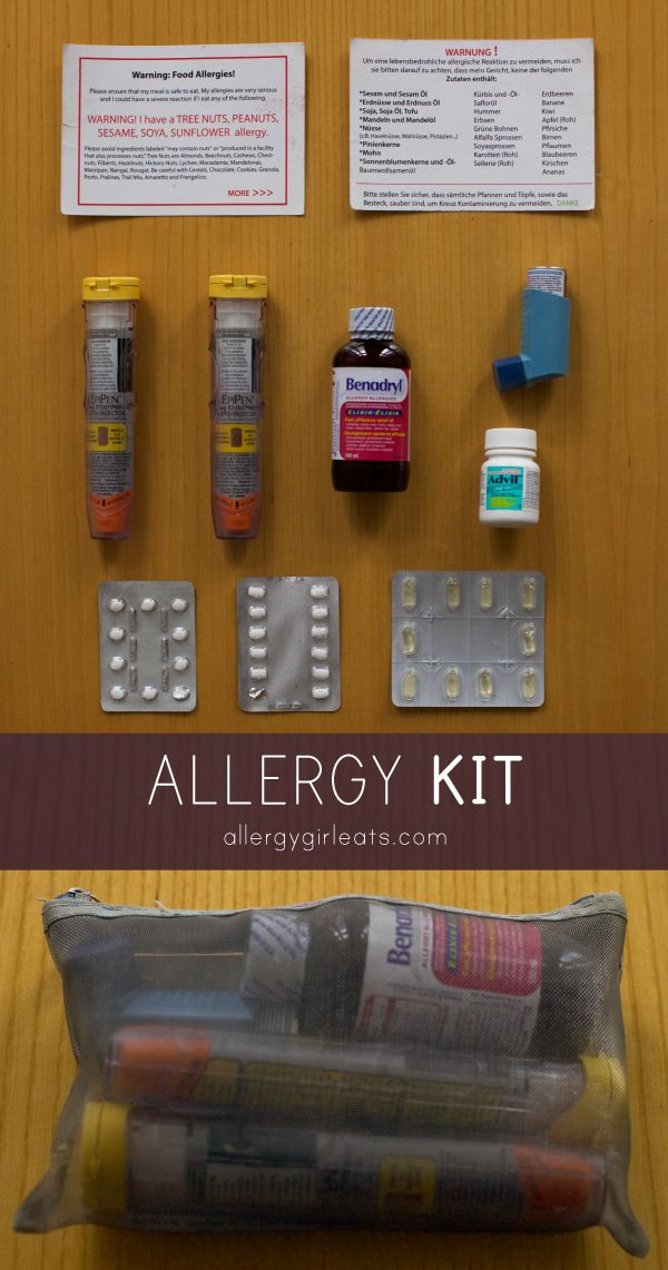 And allergy kit contains all the necessary medication in case of an allergic or anaphylactic reaction. An allergic person should carry with them at all times!