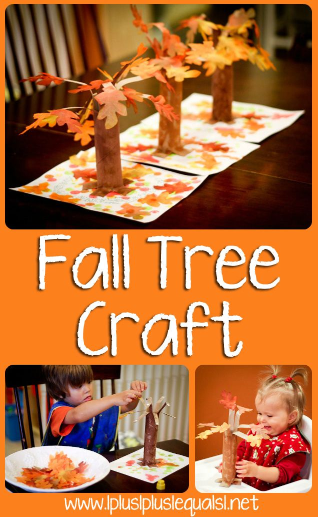 Easy fall tree craft using paper towel tubes and dollar store leaves {or leaves cut from paper}