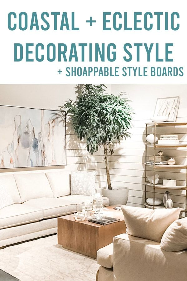 Eclectic Coastal Style From Michael To Marvelous Coastal Style