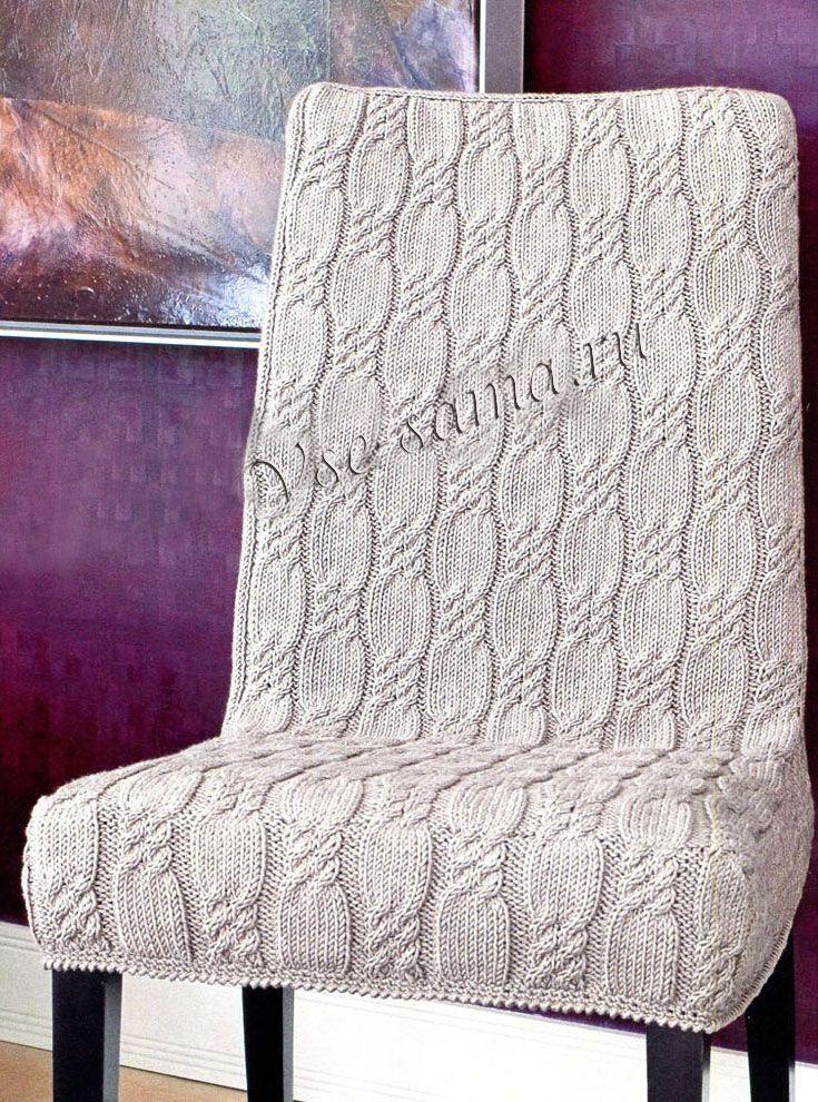 чехлы на стулья со спинкой: 18 тыс изображений найдено в Яндекс.Картинках