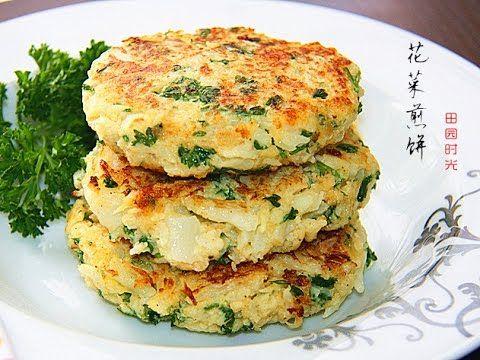 Очень Вкусные Оладьи из Цветной Капусты за 5 Минут (Cauliflower Pancakes) - YouTube