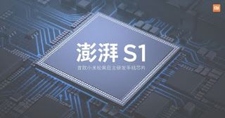 Prosesor Xiaomi Pinecone seri tertinggi akan menggunakan Proses manufaktur 16nm